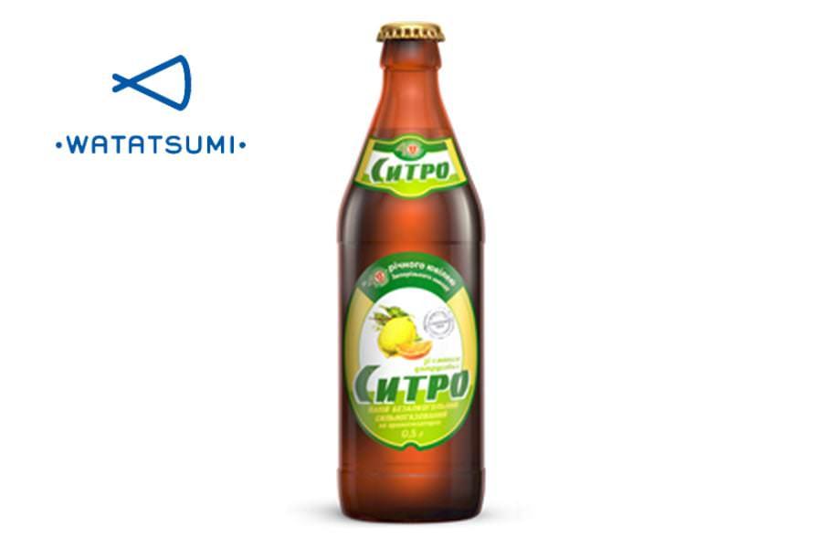 sitro-05l