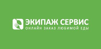 Экипаж-Сервис