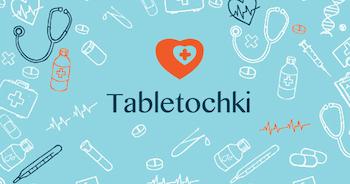 благотворительный фонд Tabletochki